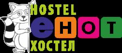 Енот Хостел